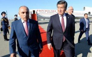 Qırğızıstan Prezidenti Azərbaycana gəlib - FOTOLAR